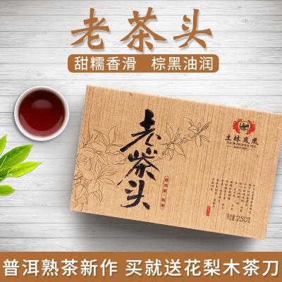 土林凤凰普洱茶熟茶老茶头特级糯米香茶化石散砖茶熟普洱饼礼盒装