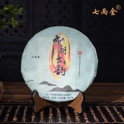 2018年布朗古韵普洱茶熟茶饼茶357g布朗山古树茶