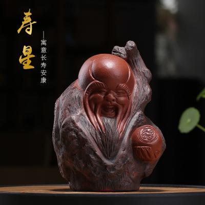 大号紫砂茶宠寿星老人祝寿礼品茶盘摆件福寿无疆紫砂
