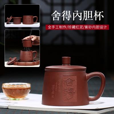 紫砂杯宜兴纯手工紫砂内胆杯男士女士家用泡茶杯