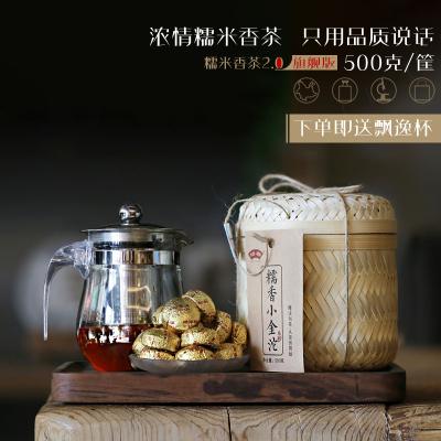 云南糯香普洱茶小沱茶特浓香型熟茶散茶迷你小沱茶糯米香500g