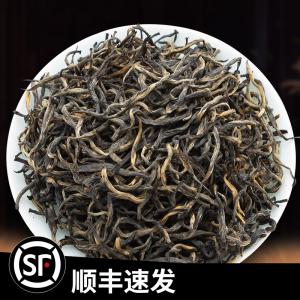 100克梅占黑芽金骏眉红茶武夷桐木关茶叶散装罐装特级浓香型新茶100克