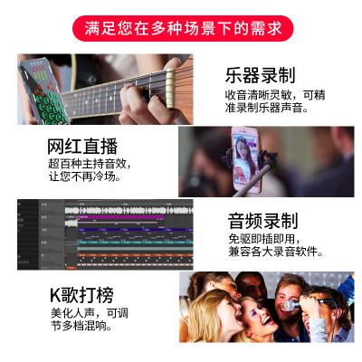SK9声卡手机直播外置k歌套装蓝牙抖音主播批发源头厂家直销