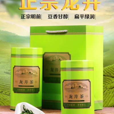 西湖明前龙井茶叶绿茶2019新茶杭州春茶散装茶叶批发罐装