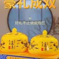 顺丰包邮 全单芽金骏眉300g陶瓷罐礼盒装 九五玉尊 年货茶礼茶叶