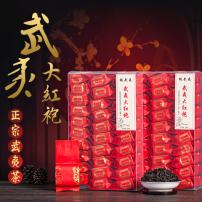 武夷大红袍茶叶新乌龙茶浓香型茶叶独立装礼盒装正品养胃礼品包邮