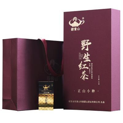 碧雾山新品野生红茶礼盒装特级正山小种红茶桐木荒山野韵十足250g