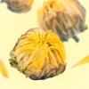 木冠茶叶 蚕丝袋 胎菊花茶正宗胎菊王散装花草茶新茶共250g