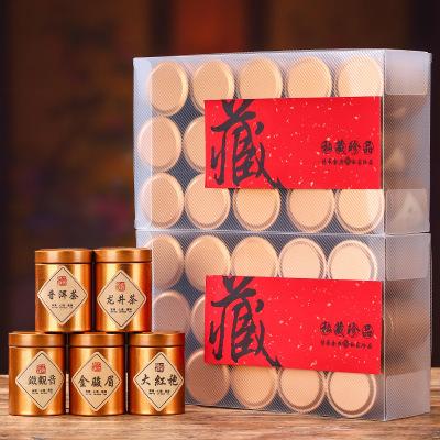 2019大红袍铁观音绿茶龙井普洱金俊眉礼盒装厂家直销