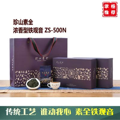 安溪铁观音2020秋茶浓香型新茶ZS500N珍山陈素全丽广茶行250g