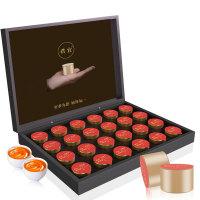 木冠茶叶 贵宾茶 金俊眉 武夷金骏眉红茶小罐茶 小金罐装茶礼盒