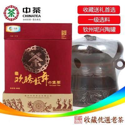 中粮广西梧州中茶六堡茶欢腾鼓舞一级六堡茶礼盒500g坭兴陶礼品茶