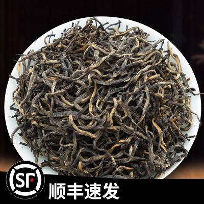 100克梅占黑芽金骏眉红茶武夷桐木关茶叶散装罐装特级浓香型新茶