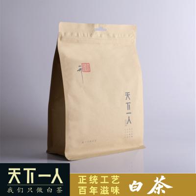 特级寿眉150克袋装白茶非遗传承人制作