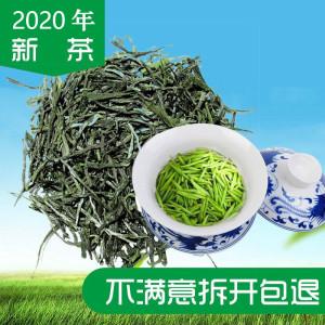 信阳毛尖2020年新茶特级嫩芽高山绿茶 明前春茶250g毛尖茶叶包邮