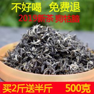 2019新茶江西狗牯脑绿茶高山云雾浓香型特级春茶500克袋装