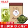 霍山黄芽2021新茶明前嫩芽安徽春茶罐装黄茶散装茶叶礼盒装共半斤