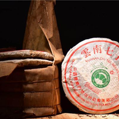 早期老板收藏勐海茶厂出品2003年班章二星大白菜357克,血统二星大白菜