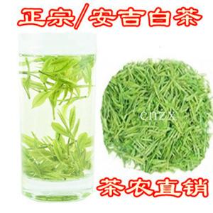 2020年新茶绿茶特级明前安吉高山白茶珍稀白茶250g茶叶罐装促销