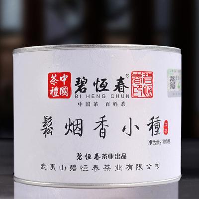 碧恒春茶业松烟香小种红茶正山小种烟熏工艺武夷山桐木关新茶散茶