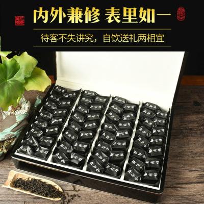 柒仁集南肉桂茗天健乌龙新茶叶2020精品礼盒装优茶丽广茶行500g