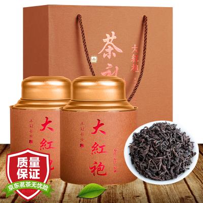 木冠 茶叶 乌龙茶 大红袍 武夷岩茶礼品茶礼盒装500g