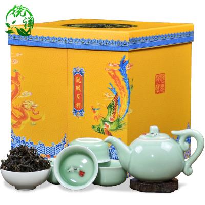 统祥大红袍茶叶礼盒装小包装252g一级武夷山正岩乌龙茶浓香型送茶具