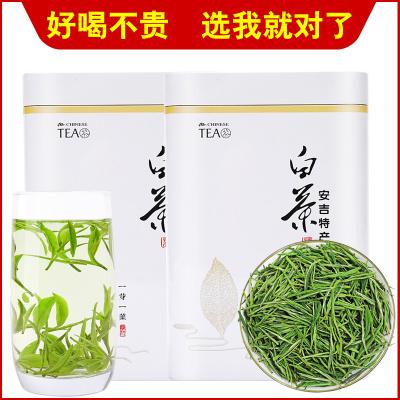 【大份量400克】安吉白茶茶叶绿茶2019新茶正宗雨前特级浓香礼盒