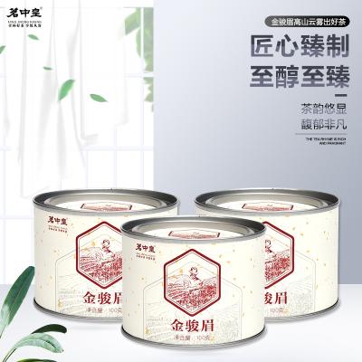 2019新茶金骏眉茶叶特级正宗红茶罐装桐木关金俊眉礼盒装100g