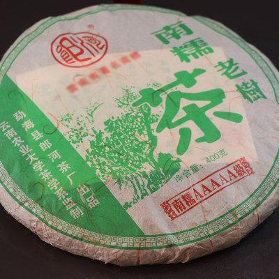 郎河普洱茶 2005年南糯老树生茶 陈年老生茶 357g/饼