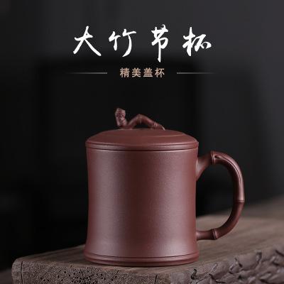 宜兴原矿紫砂盖杯手工杯子紫泥竹节杯茶具