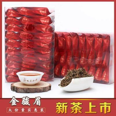 新茶金骏眉茶叶 特级浓香型正宗红茶金骏眉茶叶500g盒装