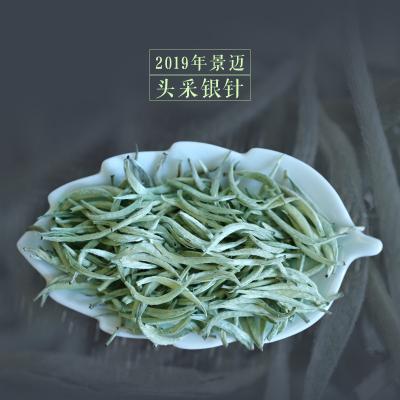 2019年春茶景迈大白毫古树银针月光白普洱茶生茶500克散茶 500克礼盒装 头春大芽每年仅采一次