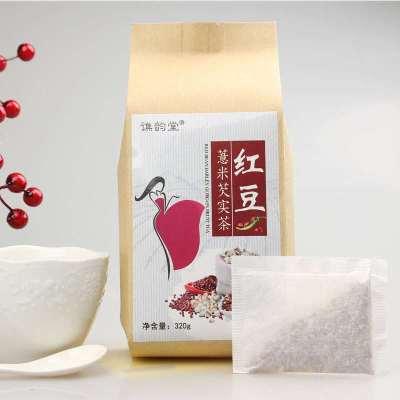 红豆薏米茶芡实茶红豆薏米芡实茶320克 赤小豆薏仁芡实茶袋泡茶