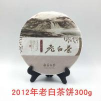 正宗福鼎白茶2012年高山日晒老白茶饼300克寿眉饼茶叶老茶寿眉批发
