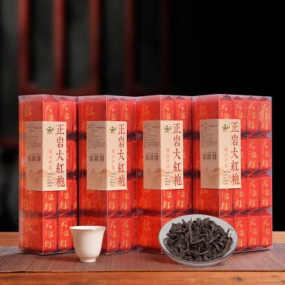 【碧雾山品质正岩大红袍】特级纯种大红袍岩茶足火岩骨花果香500g