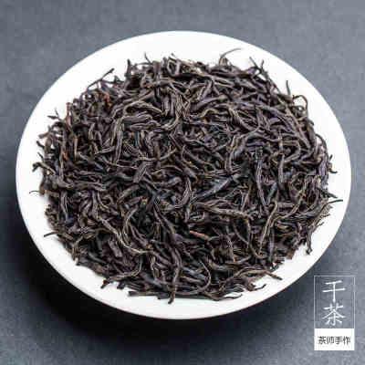 溪观正上小种红茶茶叶浓香型武夷山正山小种散装牛皮袋装250g
