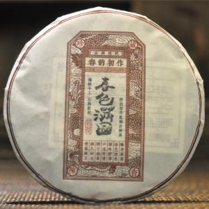 【精选口粮】春色满园 2012年 普洱 熟普 布朗山大叶种古树茶春茶