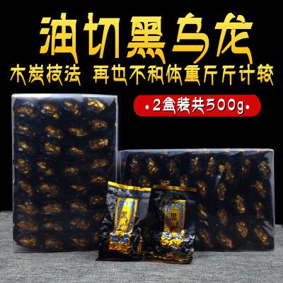 黑乌龙茶木炭技法油切黑乌龙茶叶浓香型碳焙乌龙茶高浓度500g盒装