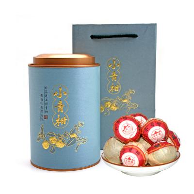 石佛洞茶叶 新会小青柑 陈皮普洱茶熟茶  柑桔茶 茶叶礼盒装罐150g