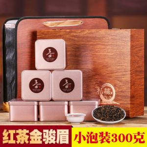 传统手工制作金骏眉红茶一级茶叶正宗袋装礼盒罐300克装2020新茶