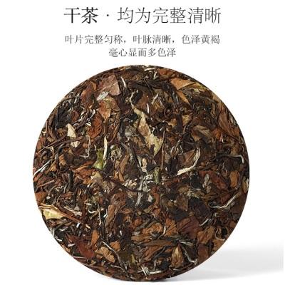 福鼎白茶2018寿眉 高山白茶  厂家直销
