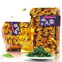 木冠茶叶 简韵 安溪铁观音 乌龙茶 简易包装2盒500g