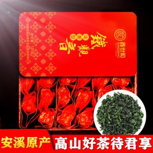 安溪铁观音兰花浓香型乌龙茶2019年新茶叶特散小包装级送礼品盒装