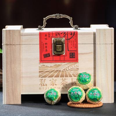 小青柑8年陈宫廷陈皮普洱茶叶小柑橘柑普茶木质礼盒装500克