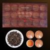 木冠茶叶 罐罐好礼 金骏眉红茶 小罐茶 茶叶18小金罐装茶礼盒