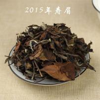 正宗福建福鼎白茶老白茶2015年老寿眉散茶散叶500克茶叶可批发