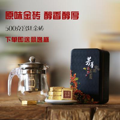 格香茶叶云南普洱茶熟茶迷你小沱茶小茶砖原味浓香型500克礼盒装