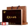 【中秋送礼武夷三当家礼盒】九龙窠大红袍马头岩肉桂慧苑老枞水仙