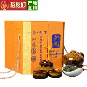 新茶安溪铁观音清香型乌龙茶铁观音500克 礼盒装铁观音茶叶
